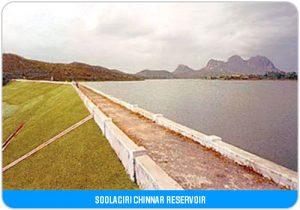 soolagiri-chinnar-reservoir